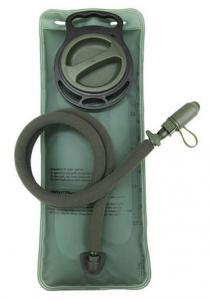 Гидратор 2,5 литра