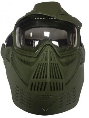 Маска для лица и шеи с прозрачными очками Green