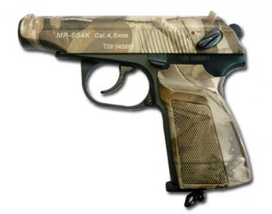 Пневматический пистолет ИЖ (Байкал) МР-654К (камуфляж)