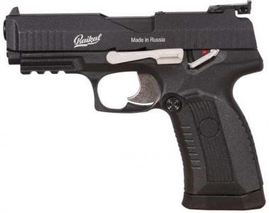 Пневматический пистолет ИЖ (Байкал) МР-655К
