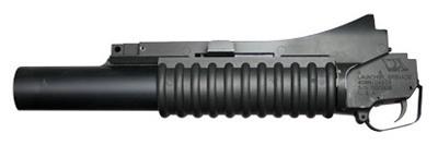 Colt. Гранатомет подствольный M203 Long