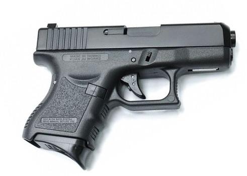 KJW, Glock 27 (G27), GBB
