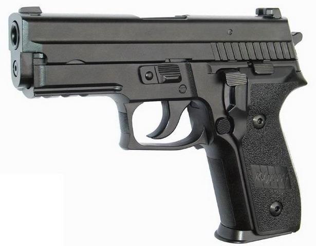 KJW SIG-229 (KP-02)