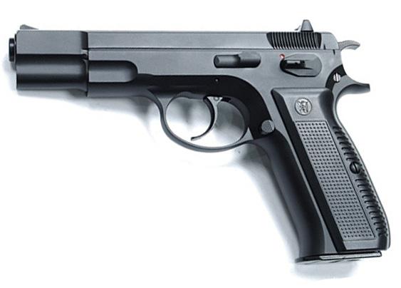 KJW CZ75 GBB (KP-09)