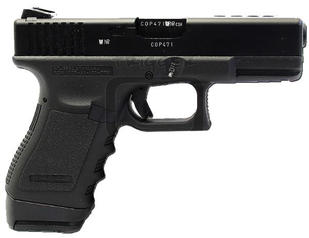 KSC, G23F GBB
