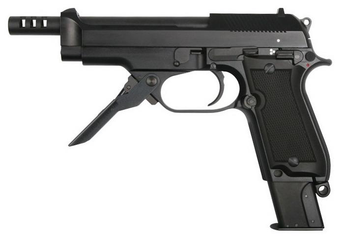 KSC, M93R II GBB
