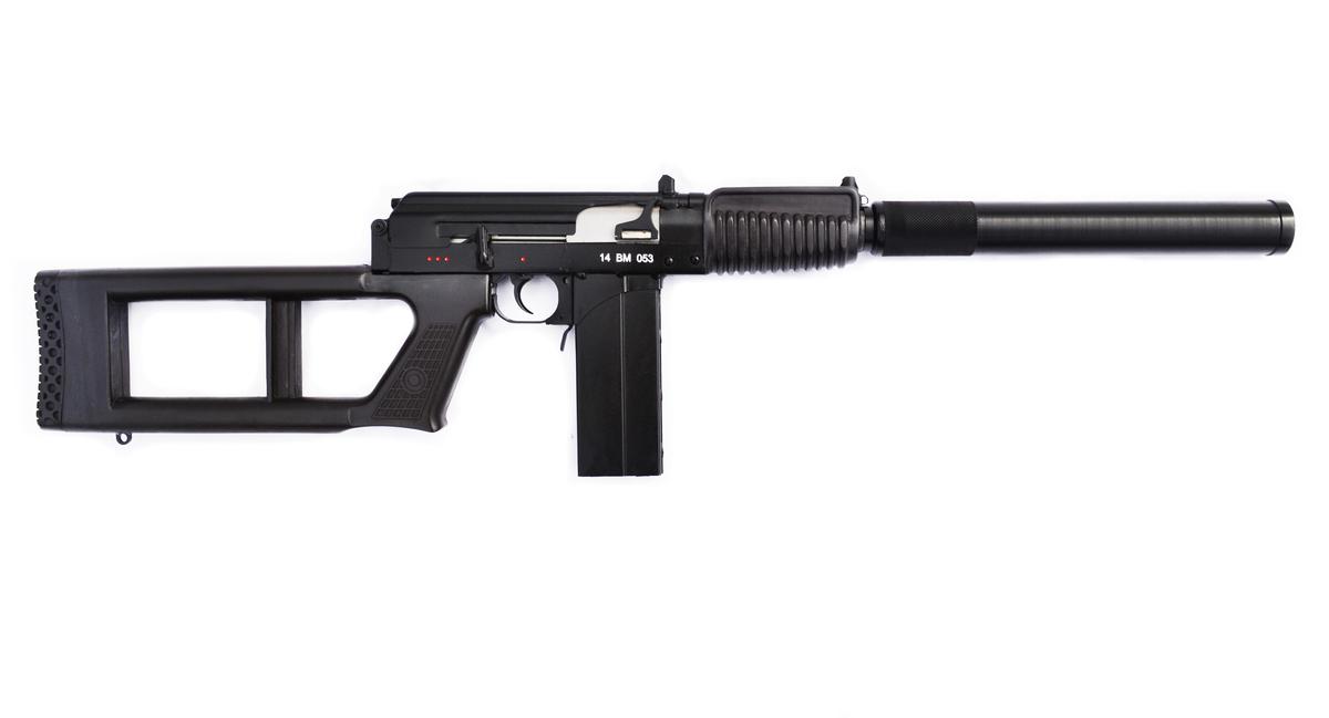 Войсковой снайперский комплекс ВСК-94