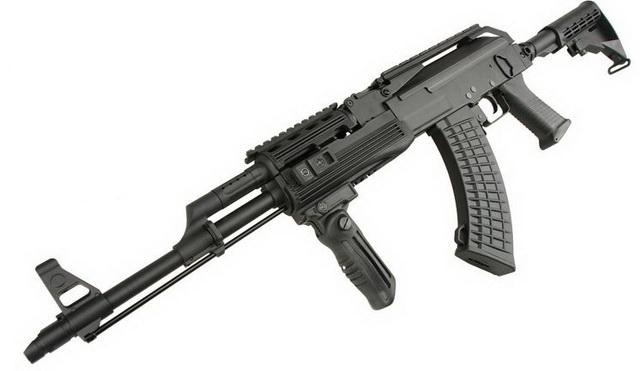 Cyma AK47 Tactical (CM039C)