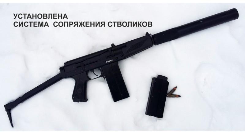 9A91 с составным стволиком 110/145 м/с