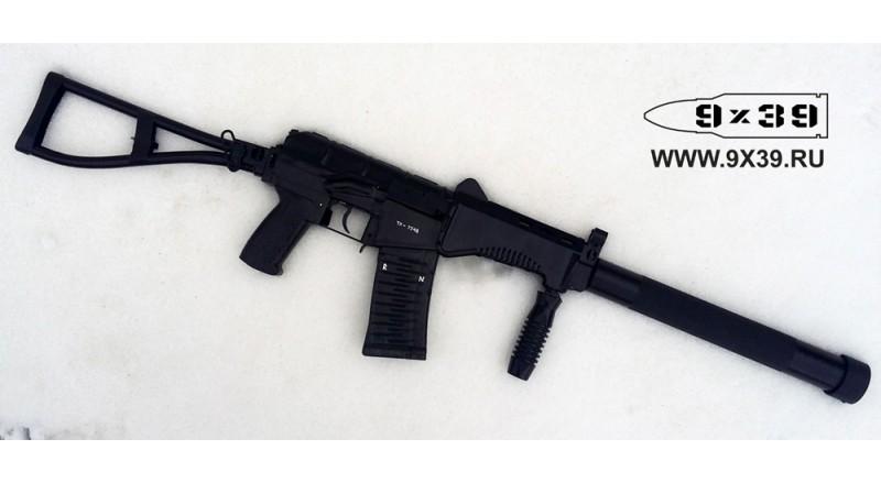 СР-3М 145-147 м/с