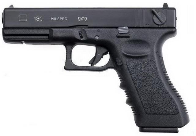 KSC G18C GBB