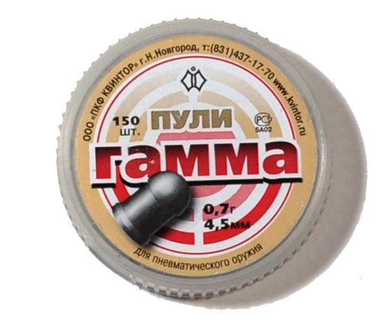 ГАММА 300 шт. (0,7гр.)