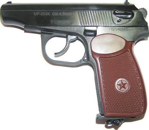 Пистолет пневматический ИЖ МР 654-28