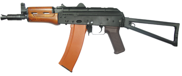 Classic Army S-74U