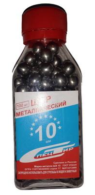 Шарики для рогатки 10 мм, 100 шт.