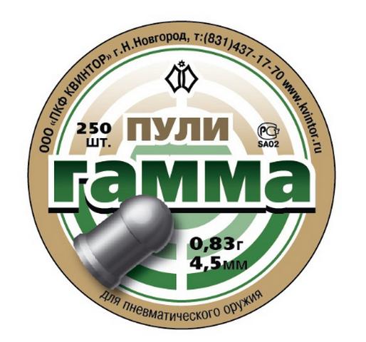 Пули Гамма 4,5 мм, 0,83 гр., (250 шт.)