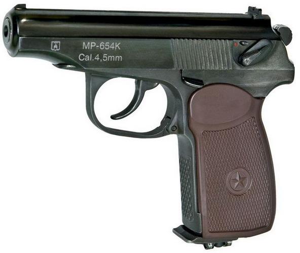 Пистолет пневматический ИЖ (Байкал) МР 654-32