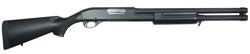 РУЖЬЕ ПНЕВМ. CYMA M870 металл, длинное, с прикладом SPRING CM350LM