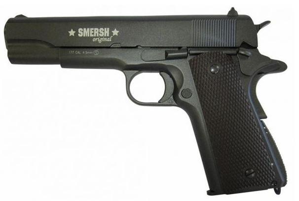 Пневматический пистолет Smersh H64