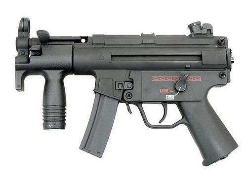 Classic Army MP5 K (Sportline)