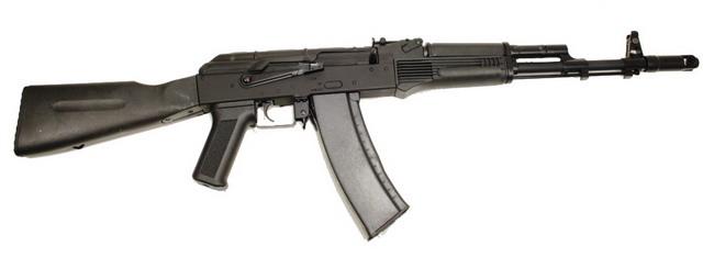 Classic Army SLR105 (Распродажа)