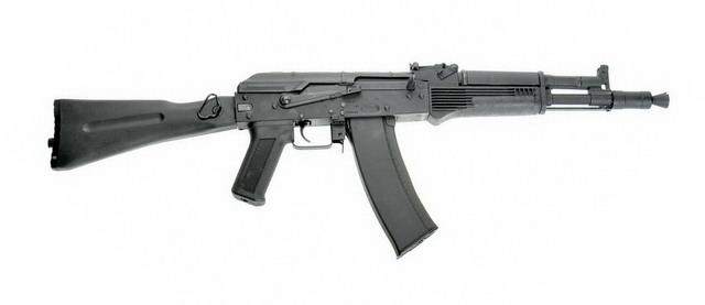 Cyma AK105 (CM040D)