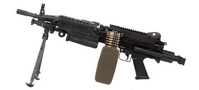 G&P M249 Para