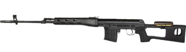 Kalashnikov SVD spring
