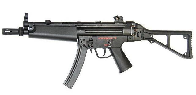 SRC MP5 AU gen II