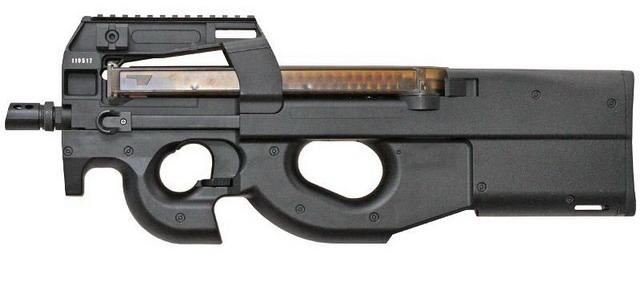 D-Boys/Kalash P90