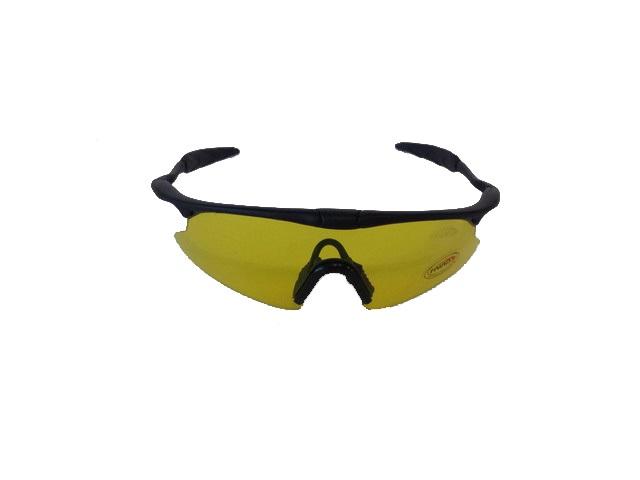 Защитные очки XM (желтые)
