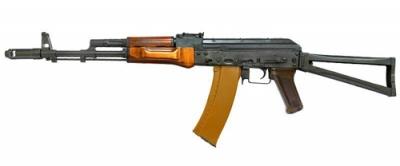 LCT AKS-74
