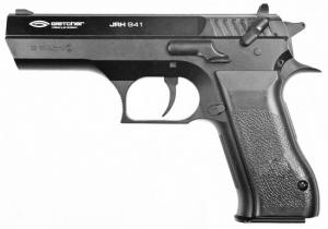 Пистолет пневматический Gletcher JRH 941