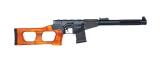 Страйкбольная снайперская винтовка ВСС «Винторез»