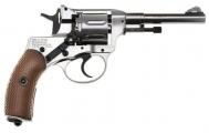 Револьвер пневматический Gletcher NGT Silver